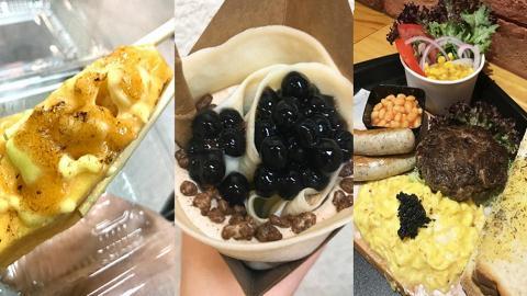 藍田美食小天堂 食勻5大鹹甜美食
