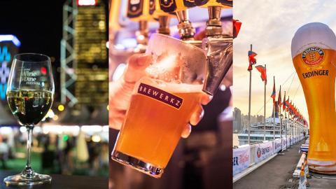2018香港4大啤酒節10月開鑼 Beertopia/Marco Polo/精釀啤酒節/Wine & Dine