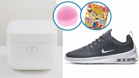【雙11優惠】2018雙11購物優惠晒冷!$1家電/$11智能電話/Nike/影音/零食1折起