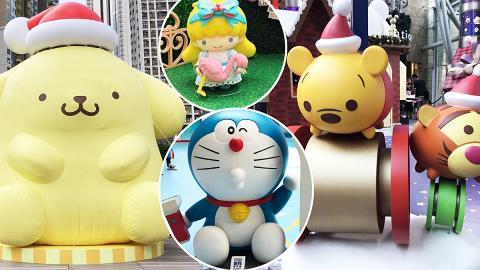 【聖誕好去處2018】精選全港商場10大卡通聖誕裝飾!Tsum Tsum/多拉A夢/布甸狗