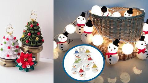 【聖誕節2018】6大精品店37款聖誕室內裝飾推介!$99聖誕樹/雪人水晶/LED燈