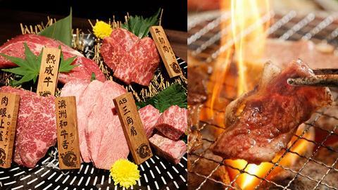 2018新開8大日式燒肉店精選推介 任食日本和牛/黑豚肉/海鮮/刺身