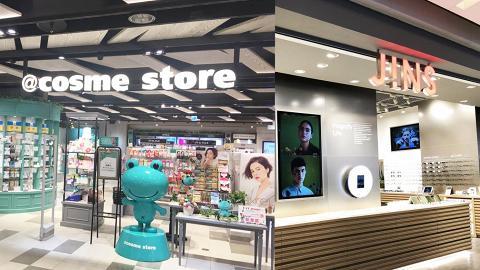 【2018回顧】8大首次進駐香港新店一覽!日韓過江龍/精品雜貨/服飾/運動用品