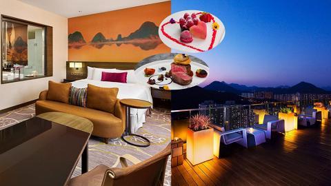 【情人節好去處2019】情人節6大抵玩酒店推介 包食包住浪漫過二人世界
