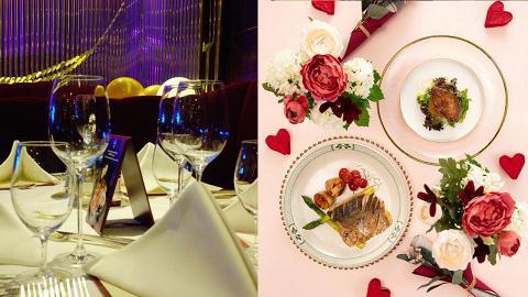 【情人節餐廳2019】全港精選8大情人節餐廳推介 情人節套餐Menu/價錢/環境