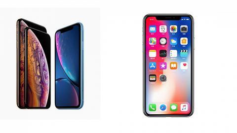 【蘋果iPhone】4大iPhone抵買優惠哂冷 最平$2400買到蘋果手機!