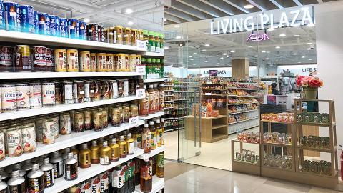 40款Living Plaza $12店香港熱賣人氣商品!卡通精品/廚具/化妝品/收納小物
