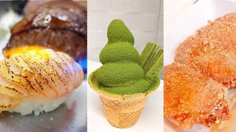 【深水埗美食】深水埗6大親民價掃街小食 炙/三肥美食/波子號