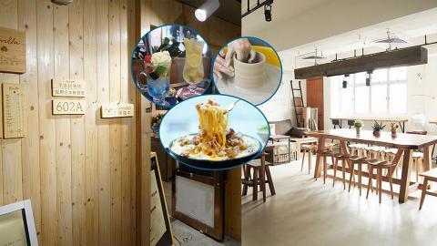 【觀塘美食】觀塘5大人氣特色cafe推介 廿一由八/手日土咖啡室/壹小店