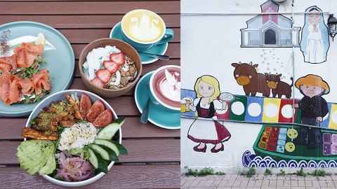 【西貢好去處】西貢慢活影相半日遊 巨型鹹蛋黃雞脾/粉嫩紅鶴壁畫街