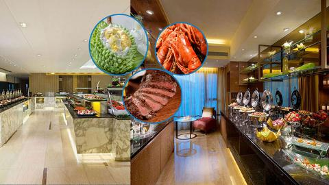 【母親節2019】6大母親節自助餐優惠 美麗華酒店+任食即開生蠔+焗龍蝦