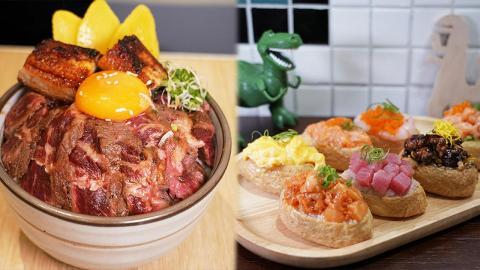 【銅鑼灣美食】銅鑼灣5大人氣新餐廳+優惠 $68素食自助餐/鬼金棒/玖五牛肉麵