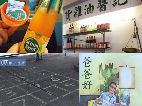 飲綠寶橙汁、跳飛機! 穿梭時空尋回昔日的老香港(圖:FB@各個官網)