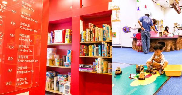 香港三大玩具圖書館