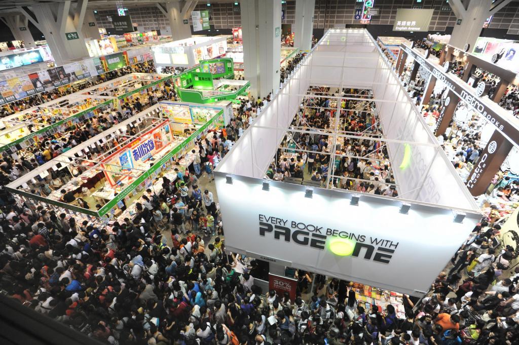2015香港書展 活動攤位優惠全攻略