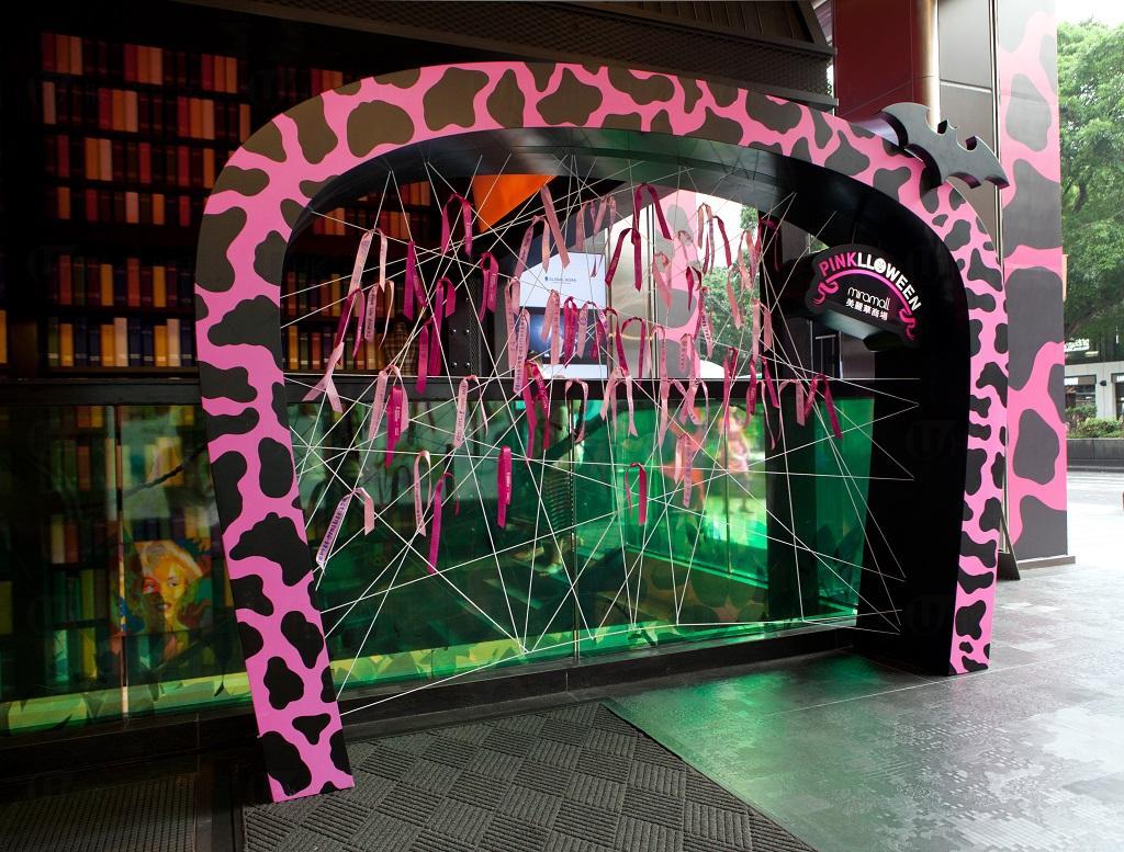 美麗華商場十月《PINKLLOWEEN》