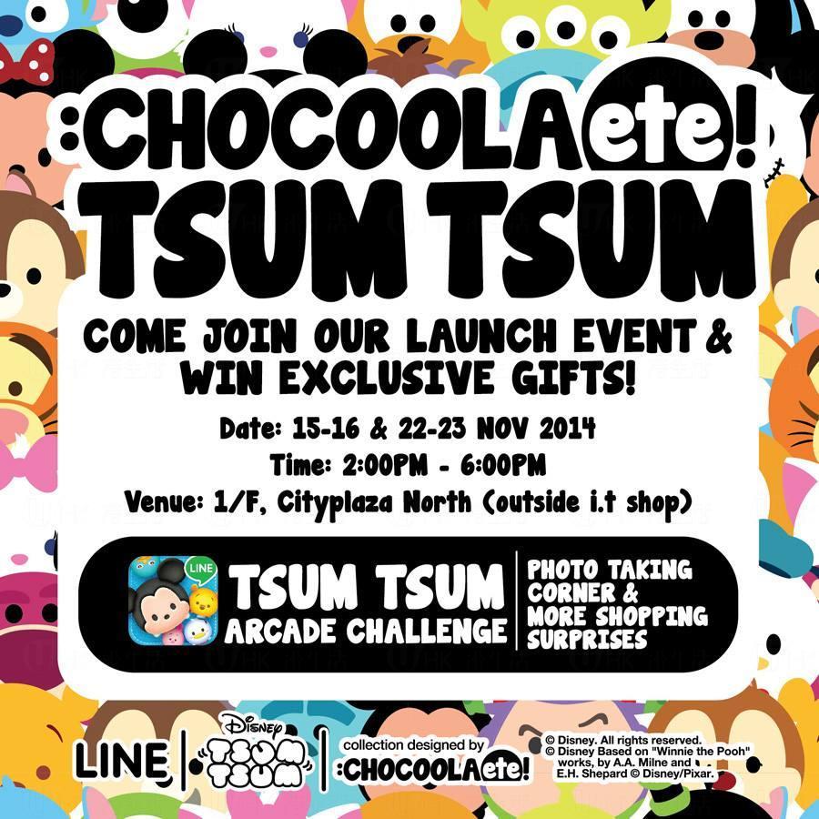 :CHOCOOLATE | ete!  「LINE:Disney TSUM TSUM大激鬥」