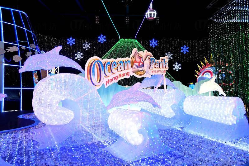 海洋公園聖誕全城HO HO HO