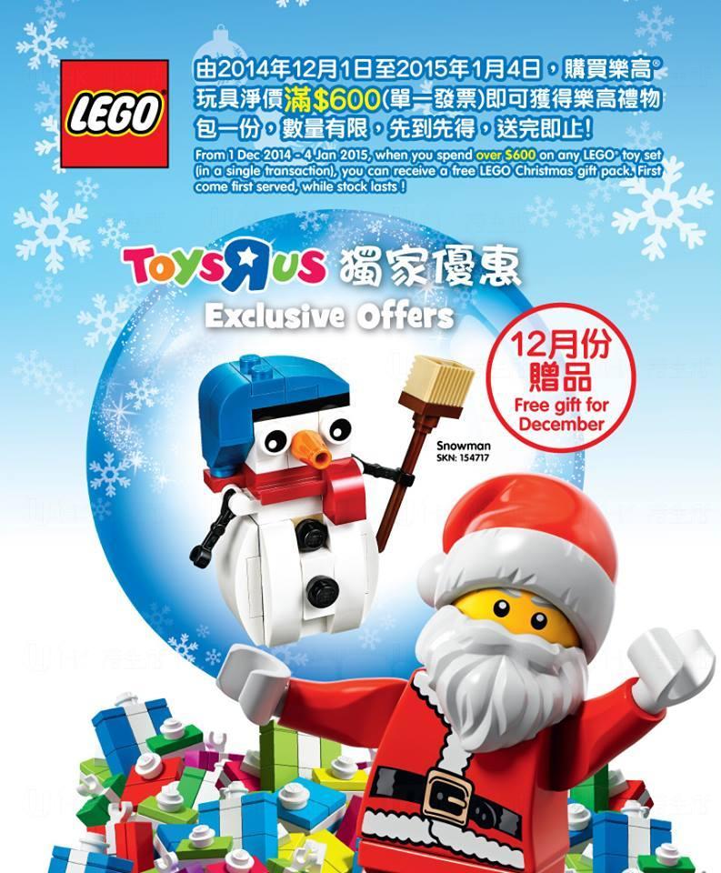 玩具反斗城 玩具聖誕優惠