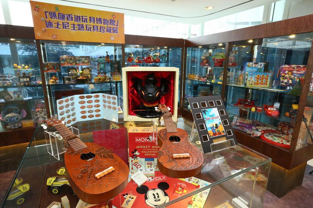 樂富迪士尼玩具珍藏展