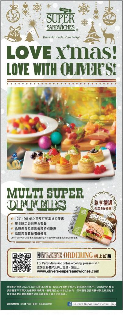 Olivers Super Sandwiches 派對美食套餐優惠