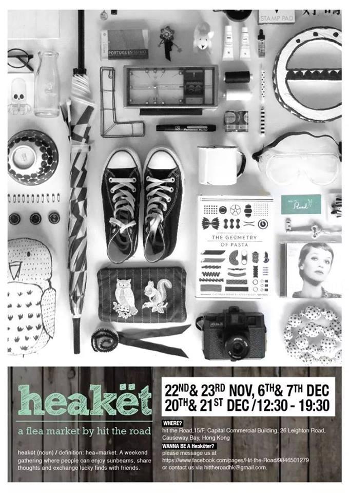 hea+market = heakёt