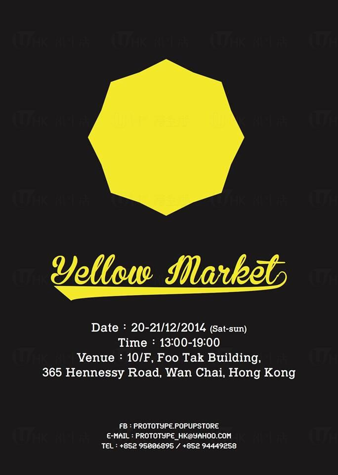Yellow Market