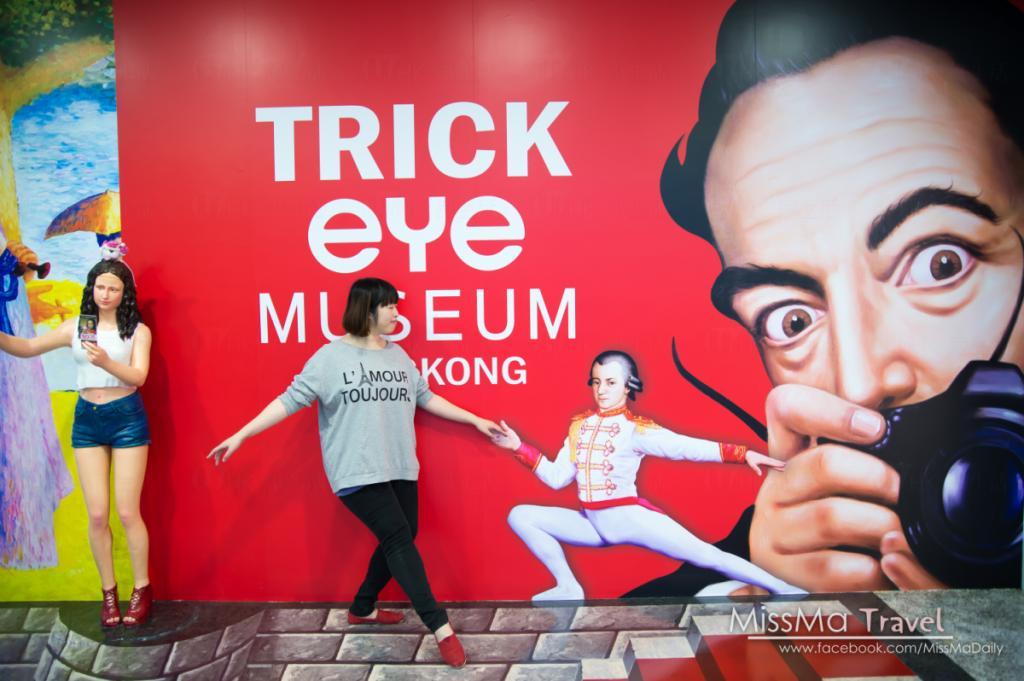 Trick Eye特麗愛3D館 港人門票半價