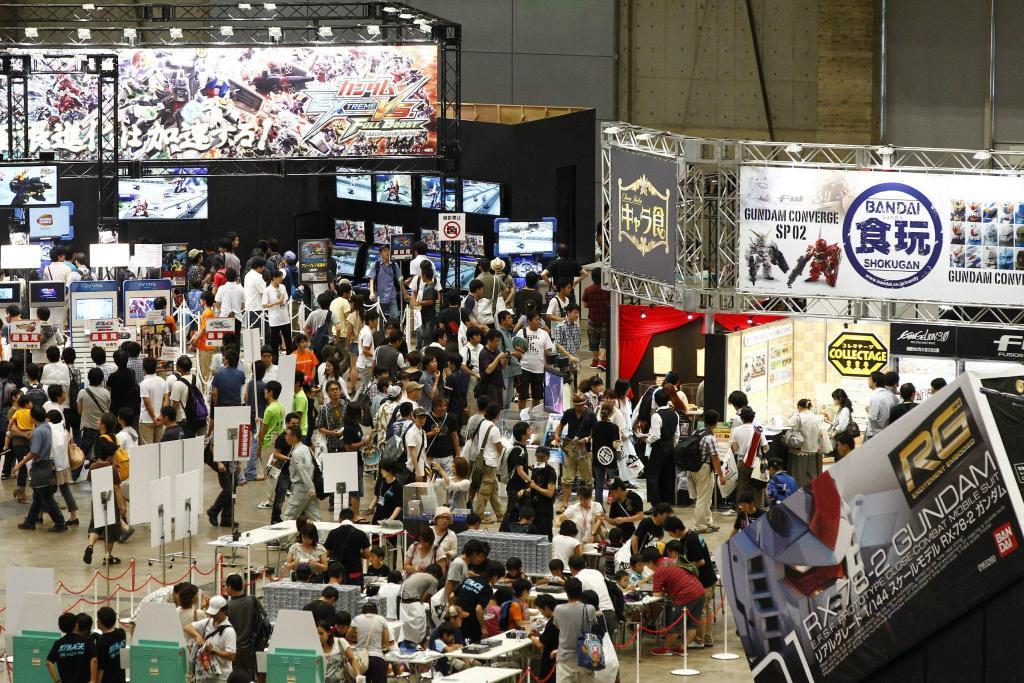 C3日本動玩博覽2015