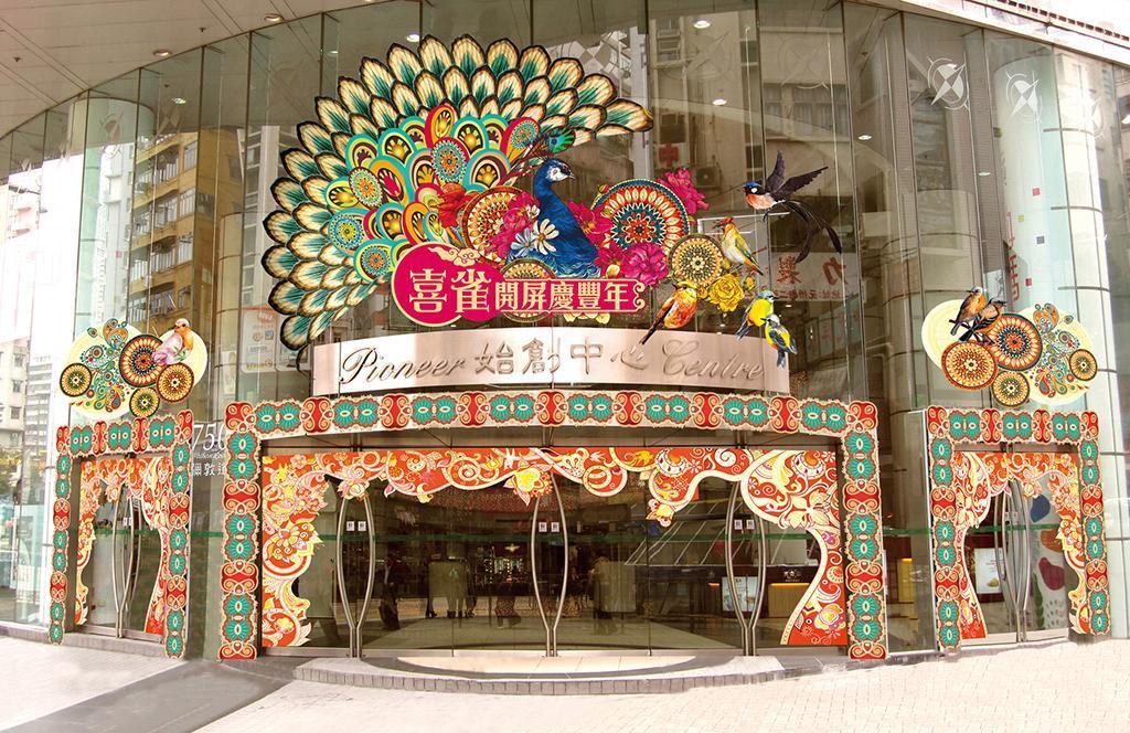始創中心 中國民間刺繡藝術展