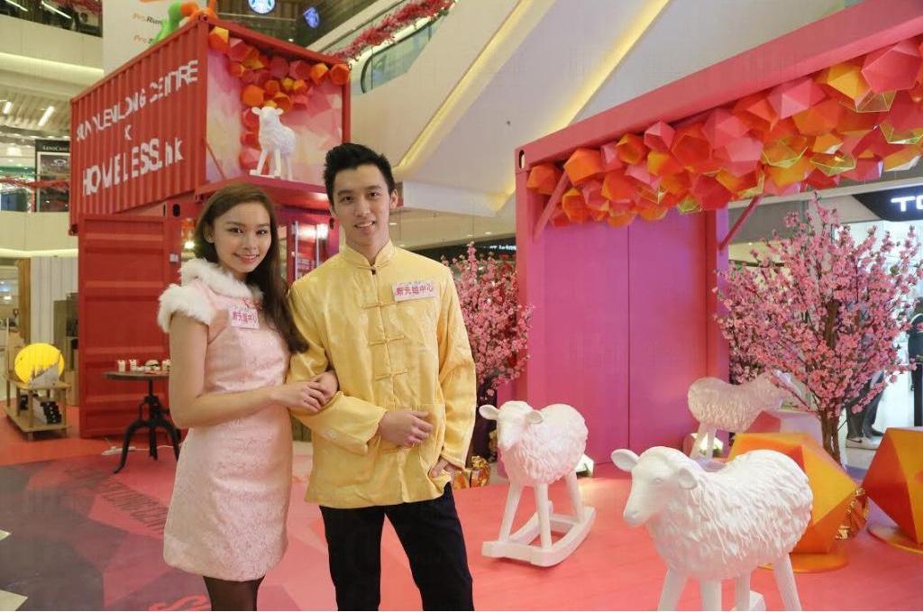 HOMELESS貨櫃Pop-up Store  進駐新元朗中心