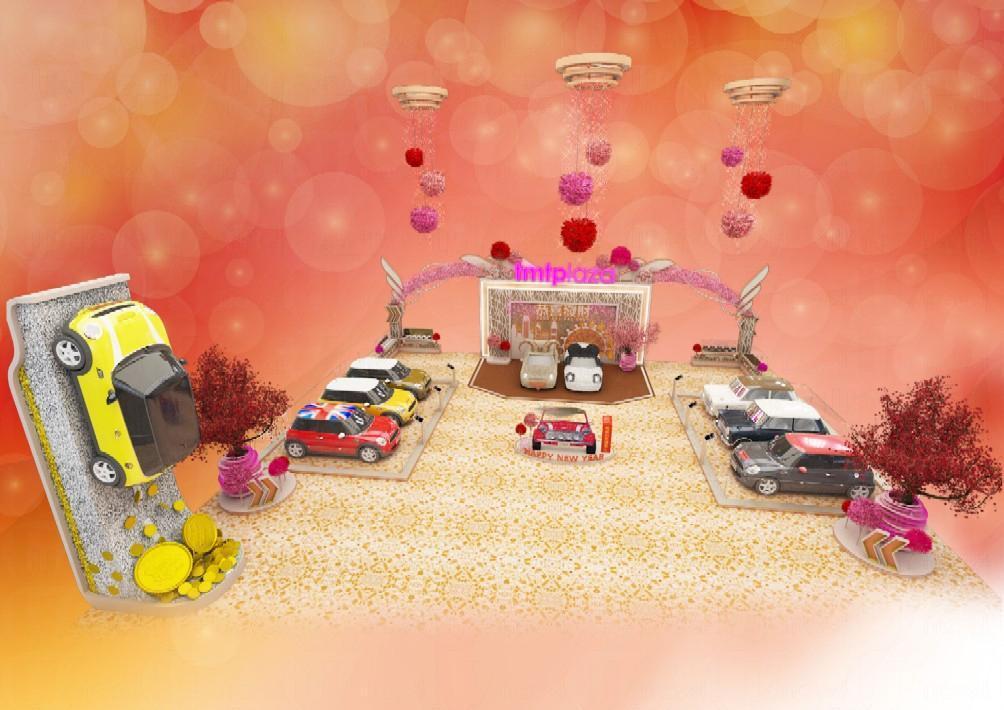 屯門市廣場新春MINI Cooper展 巨型「福」字車「牆」