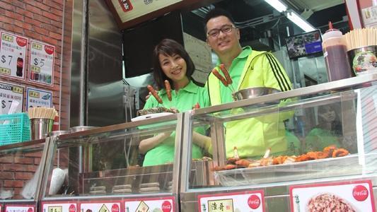 譚小環「渣哥1996」 午飯時間鬧市免費派點心