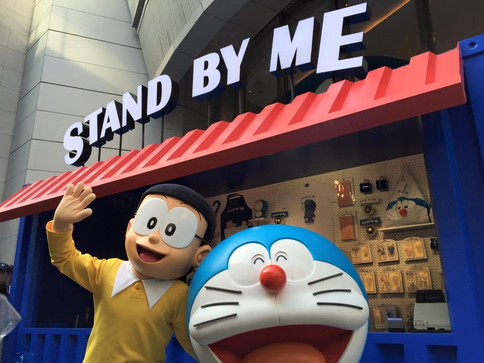 兩周限定 多啦A夢「STAND BY ME」Pop-up Store