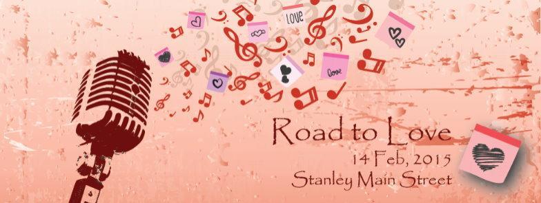 赤柱《Road To Love 愛的樂雨路》街頭表演