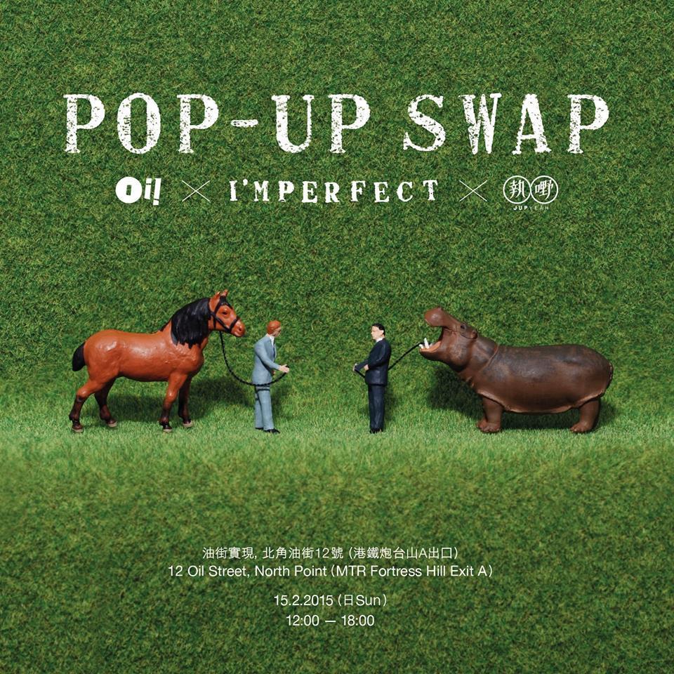 Oi! X I'MPERFECT X 執嘢 Pop Up Swap 換物派對