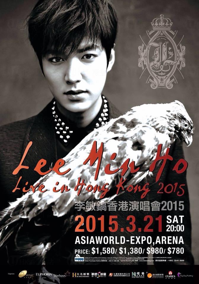 李敏鎬 Live in Hong Kong 2015