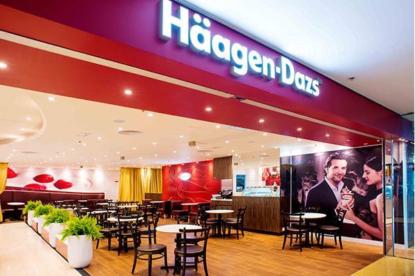 Häagen-Dazs 「免費雪糕體驗日」