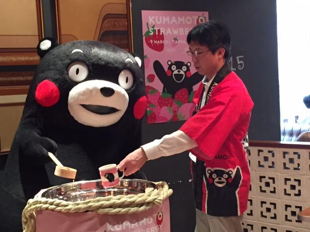 Wired Cafe「熊本Strawberry Fair 」送Kumamon襟章