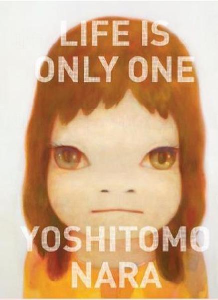 《Life Is Only One!》奈良美智香港首個大型個人展覽 免費參觀
