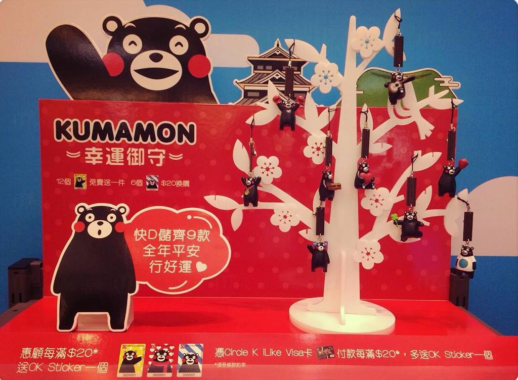 OK便利店換購Kumamon幸運御守 贏熊本縣旅遊套票