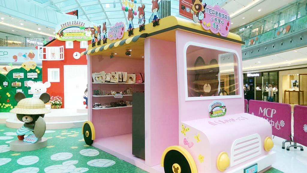 療癒小熊Jackie專賣店來港 新品港日台同步開售