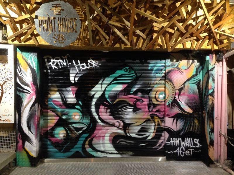 邊走邊拍 HKwalls街頭壁畫藝術節