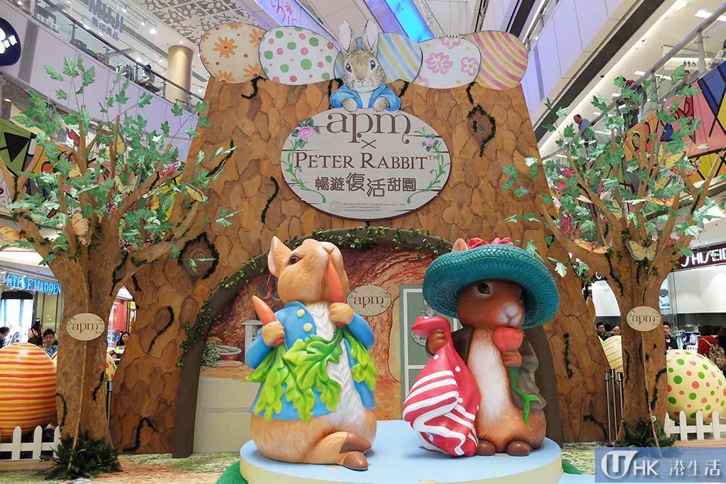 Peter Rabbit 甜品店 復活節進駐apm