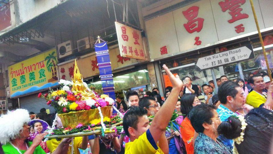 香港泰國潑水節2015 Songkran HONG KONG 2015