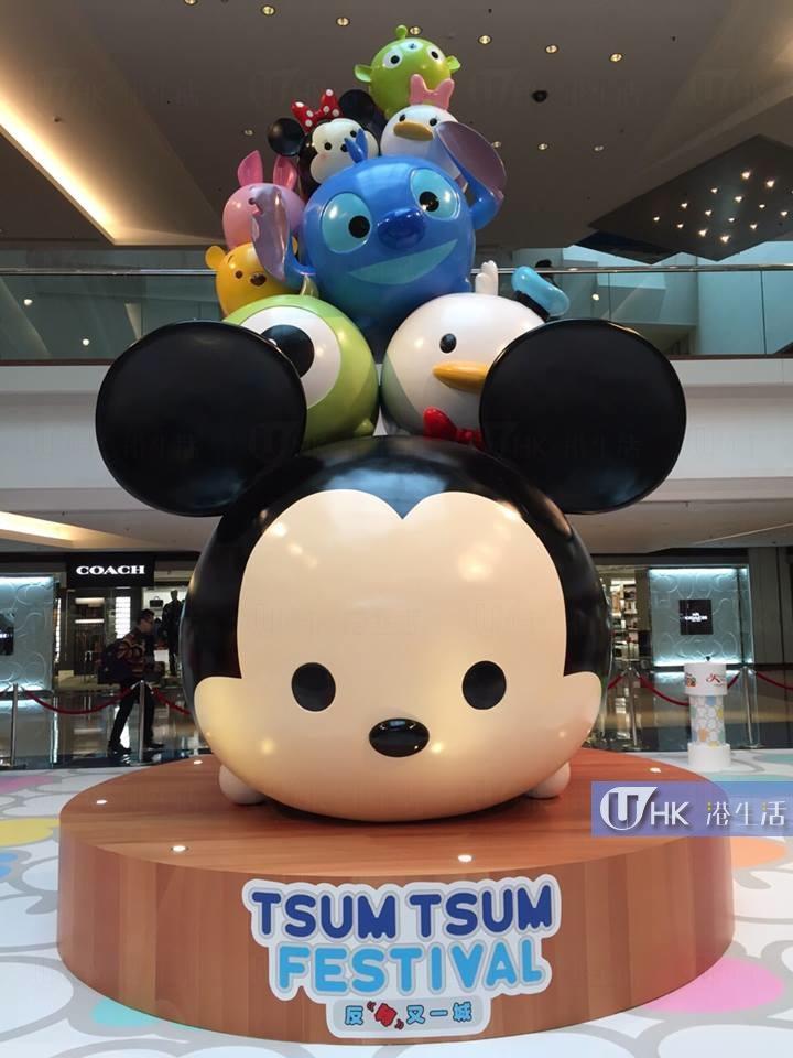 迪士尼 Tsum Tsum Festival   6 米高裝置座落又一城