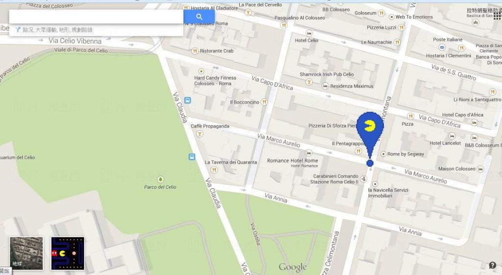 愚人節限定!Google Maps食鬼遊戲香港都有得玩,另有15個隱藏城市,一起來破關吧!