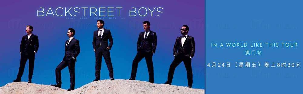 BACKSTREET BOYS IN A WORLD LIKE THIS TOUR LIVE澳門站