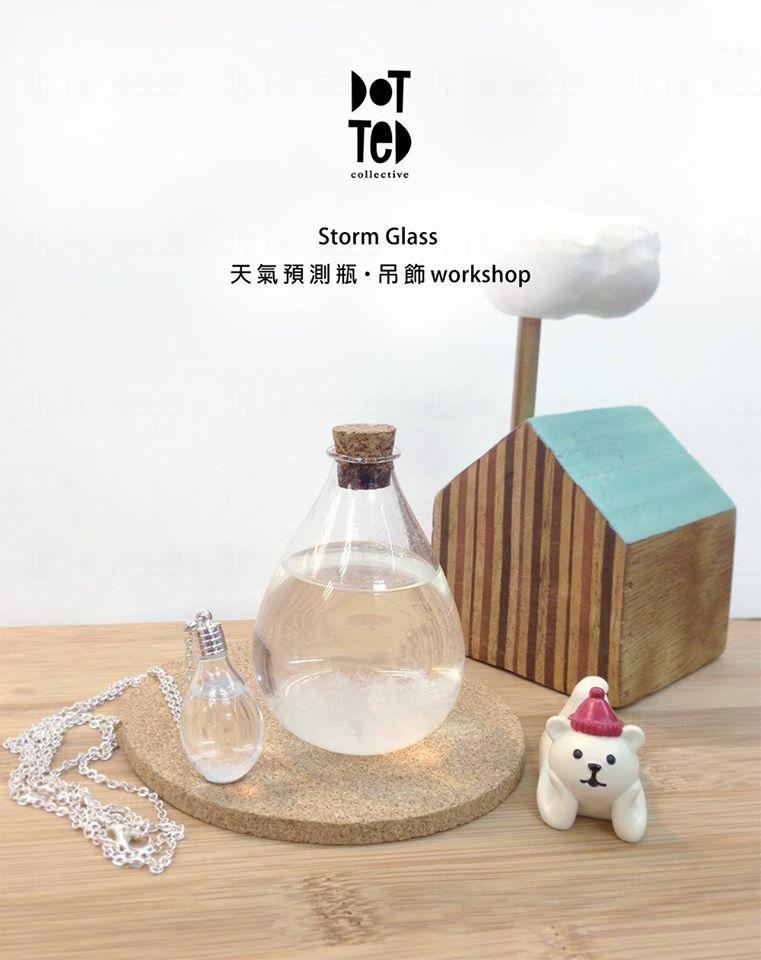 Dotted Collective Storm Glass 天氣預測瓶製作!