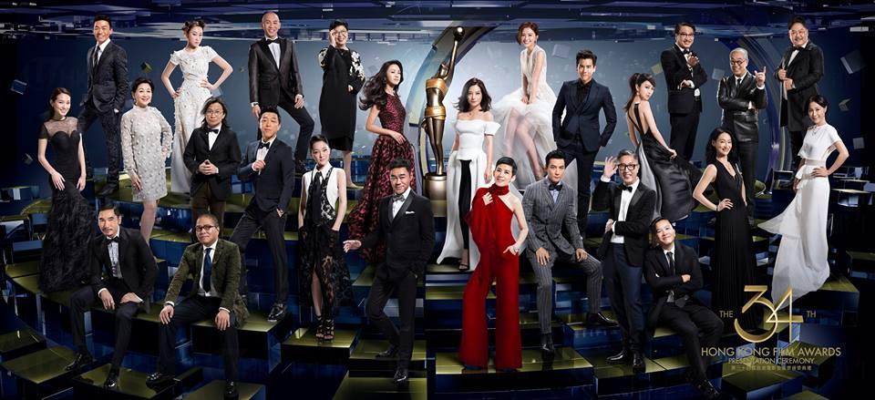 第34屆香港電影金像獎頒獎典禮